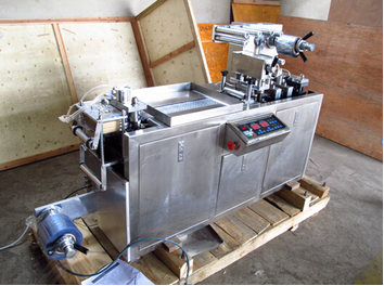 DPB-90 Model Full Automatic Flat Plate Blister Packing Machine