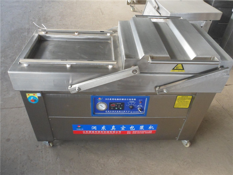 vacuum packing machine concave board