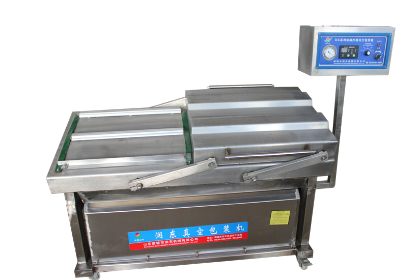 tilting adjustable vacuum packing machine