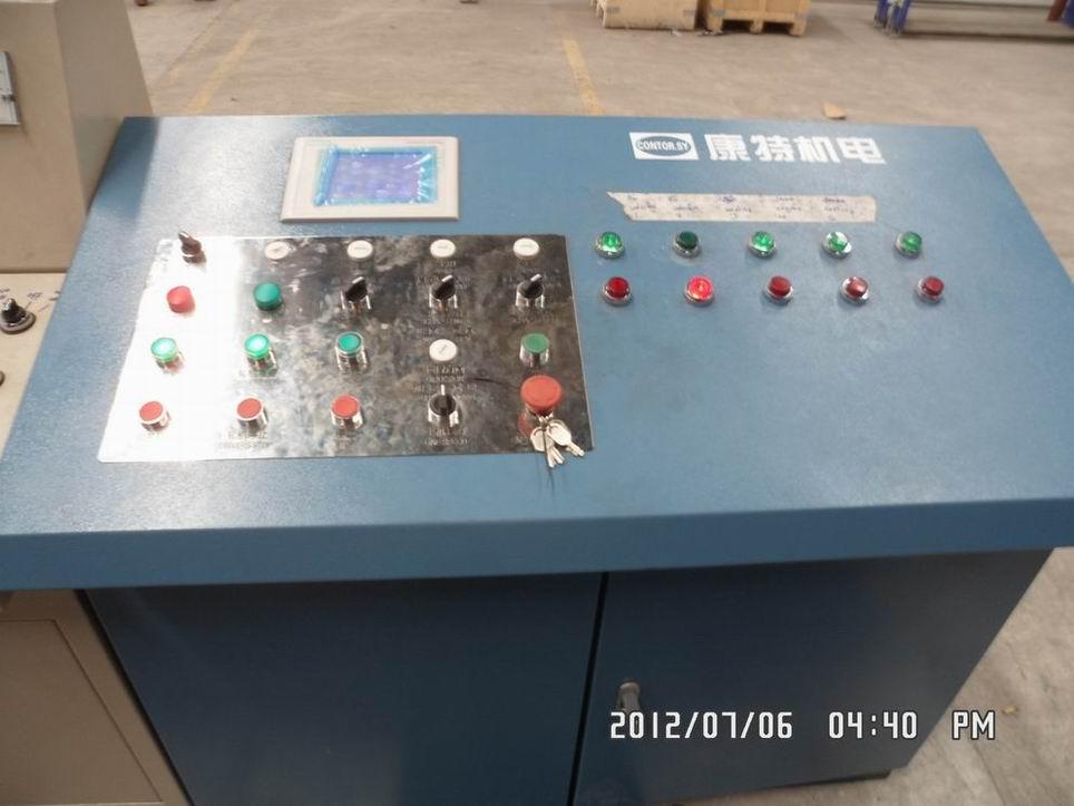 Система управления привода главной машины