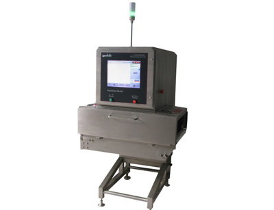 High sensitivity DSCAN3200 X-ray vision inspection machine