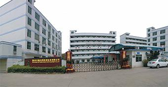 Shenzhen City Xin Ming Machinery Equipment Co., Lt
