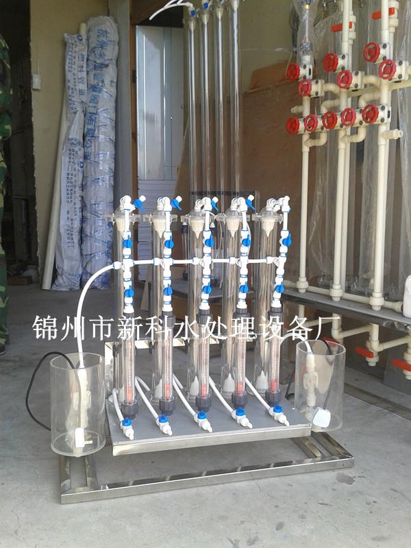 小型离子交换器