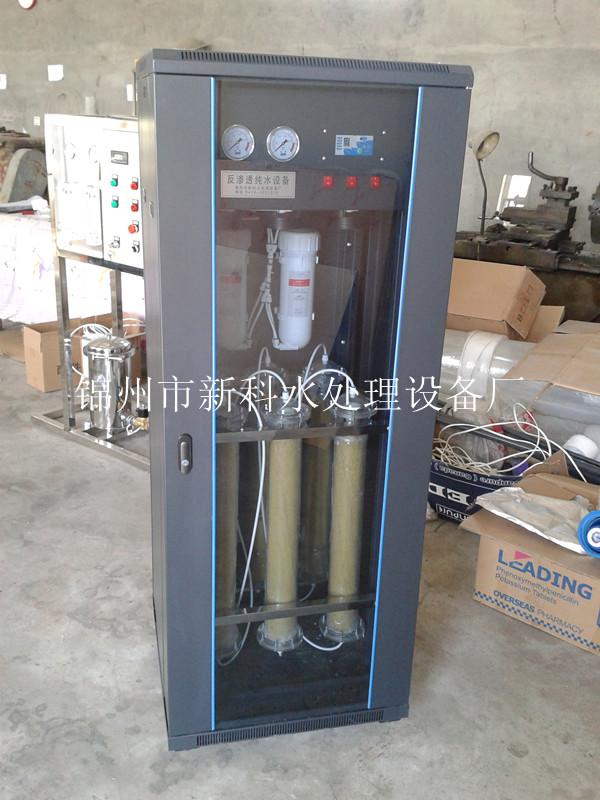 Лабораторное оборудование деионизованной воды