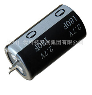 法拉电容器2.7V 180F