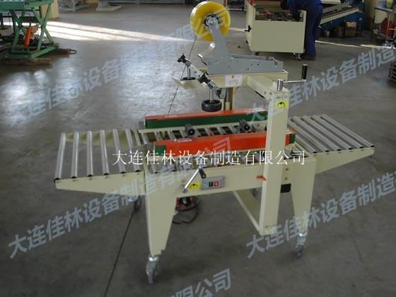 Автоматическая машина запечатывания ящика (левый правый привод) JTA-05