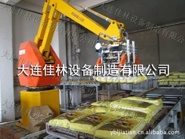Линия расфасовки и штабелирования для риса, робот для штабелирования