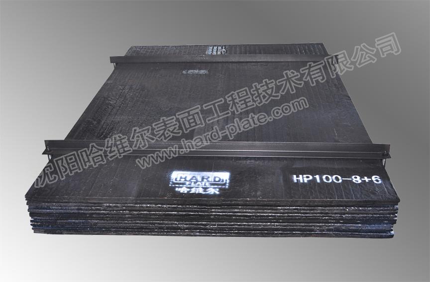 HP100 Лист износоустойчивой стали заварки