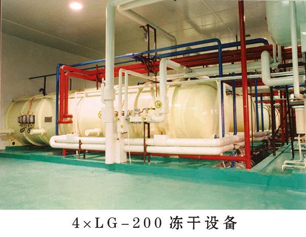 Оборудование для лиофилизации 4×200
