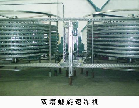 Двухколонное спиральное устройство быстрого замораживания