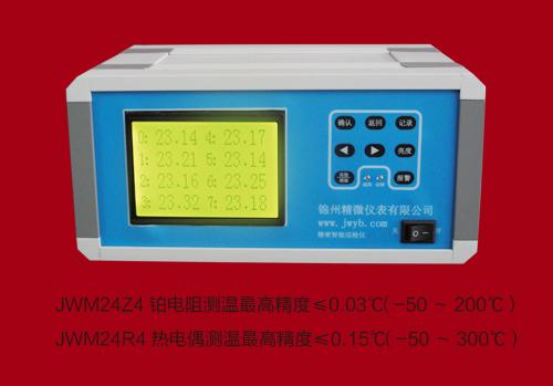 Точный многоканальный прибор для проверки температуры