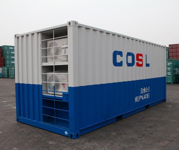 Ящик платформы на море, контейнер платформы на море