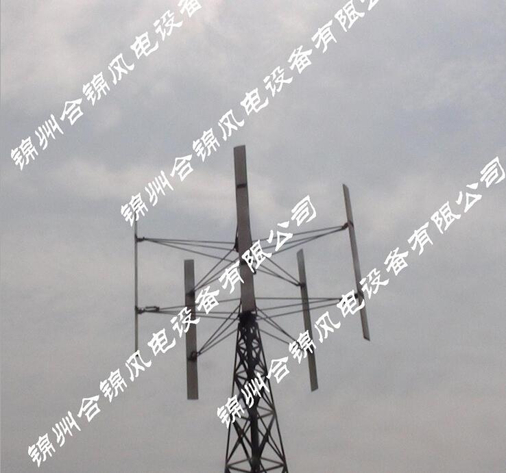Лопасть ветрогенератора с вертикальным валом
