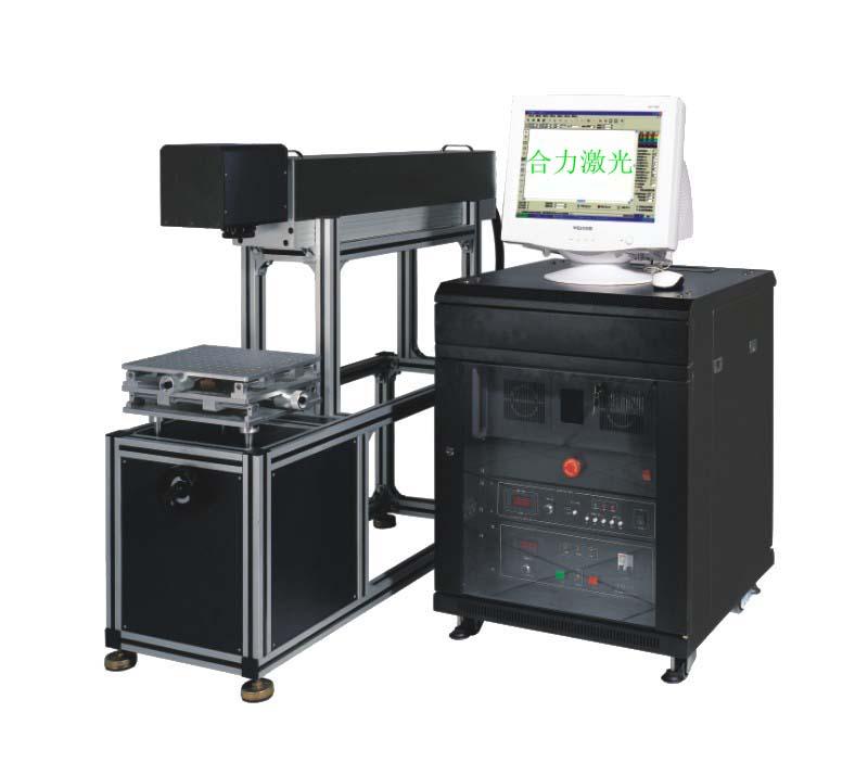 Машина для изготовления марки лазером HL-CO2