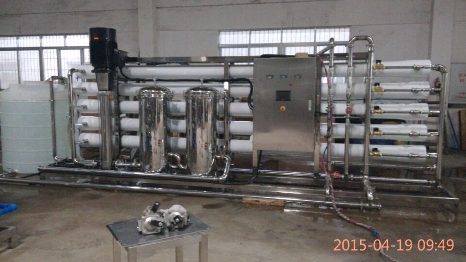 20T RO water treatment system
