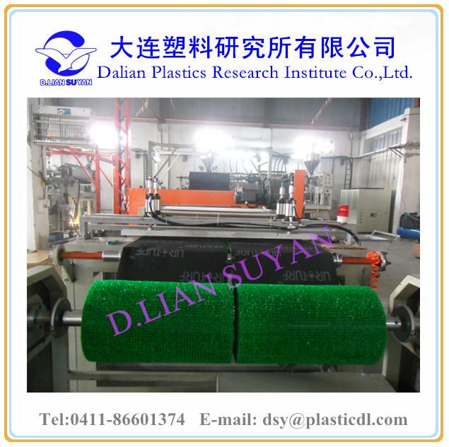 Линия производства искусственного пластического газона