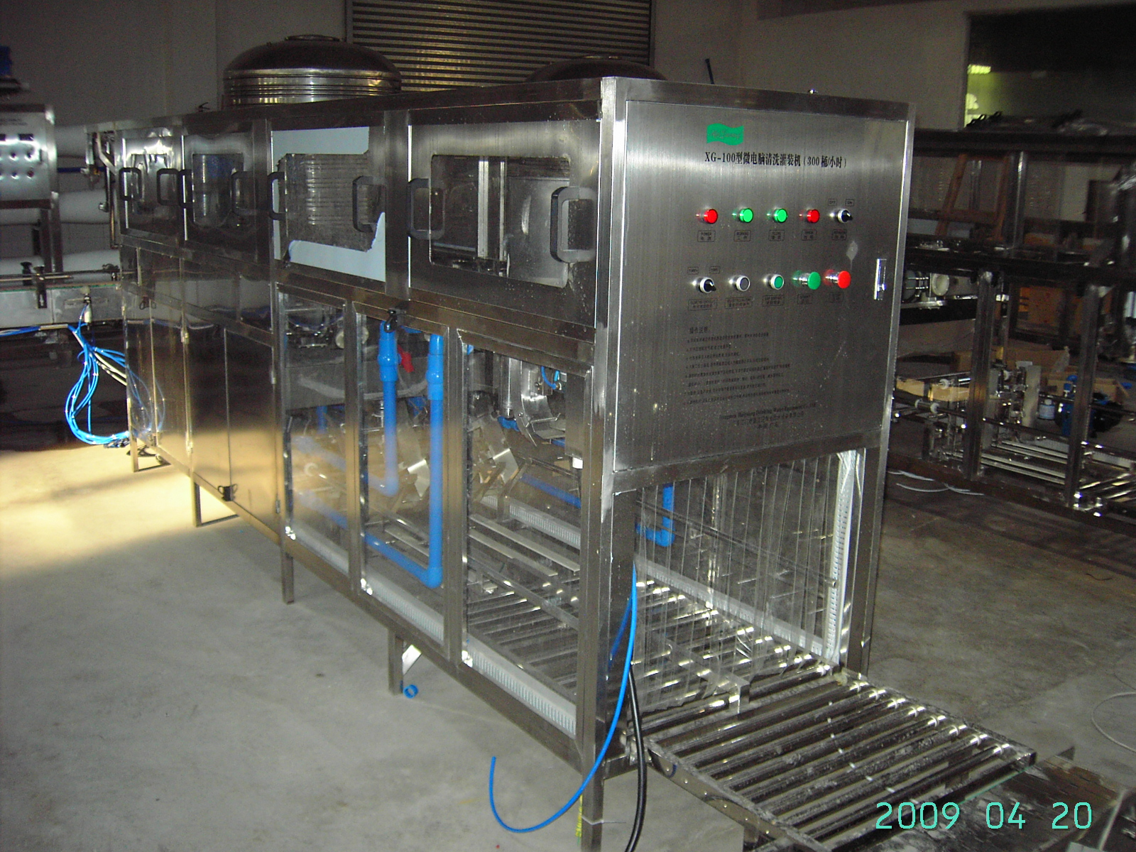 300BPH 5 gallon  water filling machine