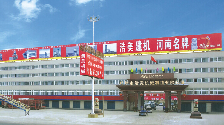 Haomei Machinery Equipment Co.,ltd