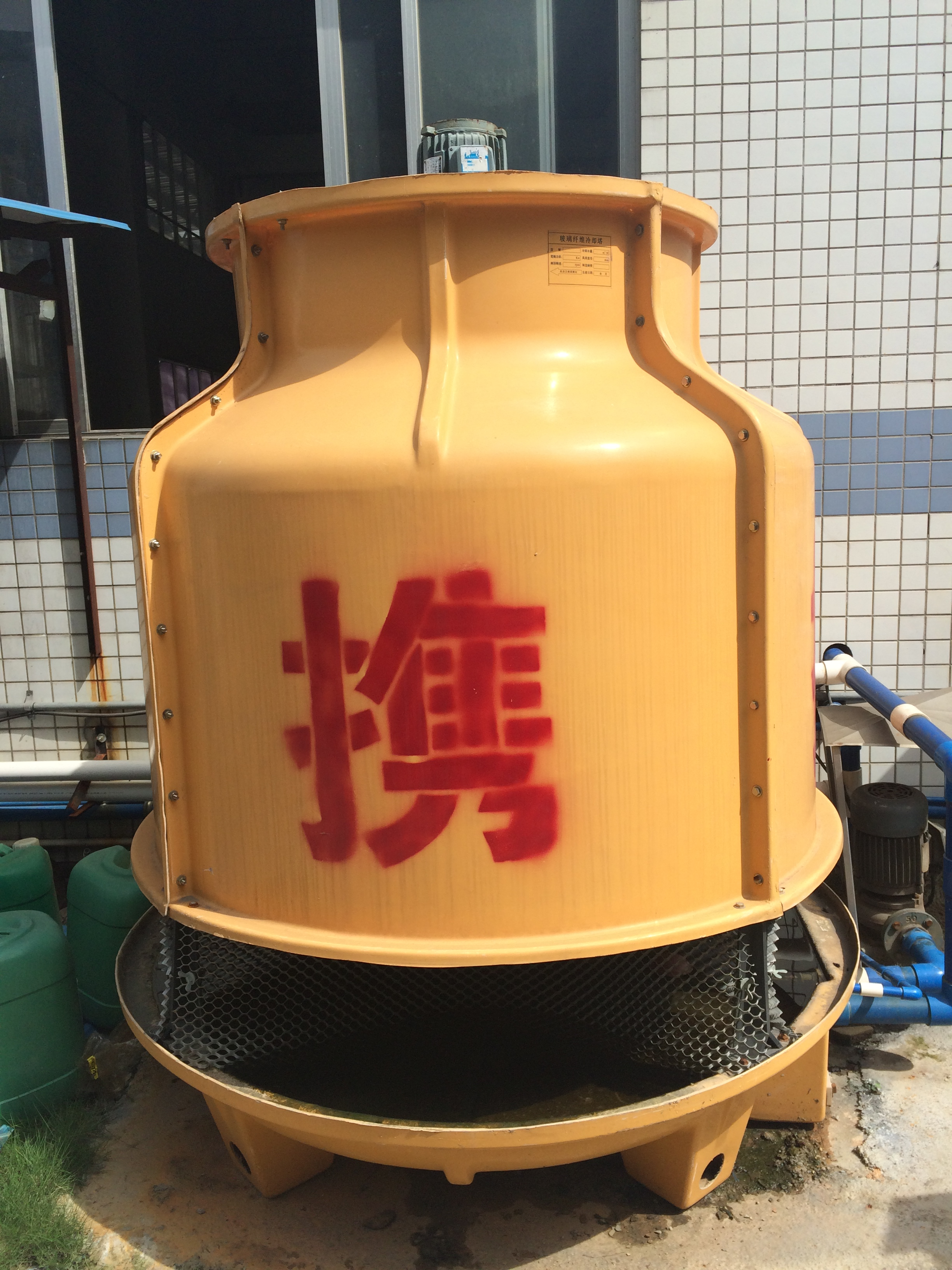 ROUND COOLING TOWER SERIES