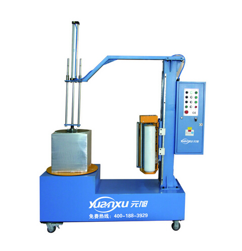 YK600F Small object pre-stretch wrapping machine