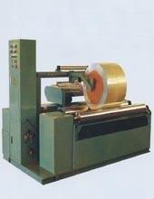 radial shrink wrapperYK1800FW