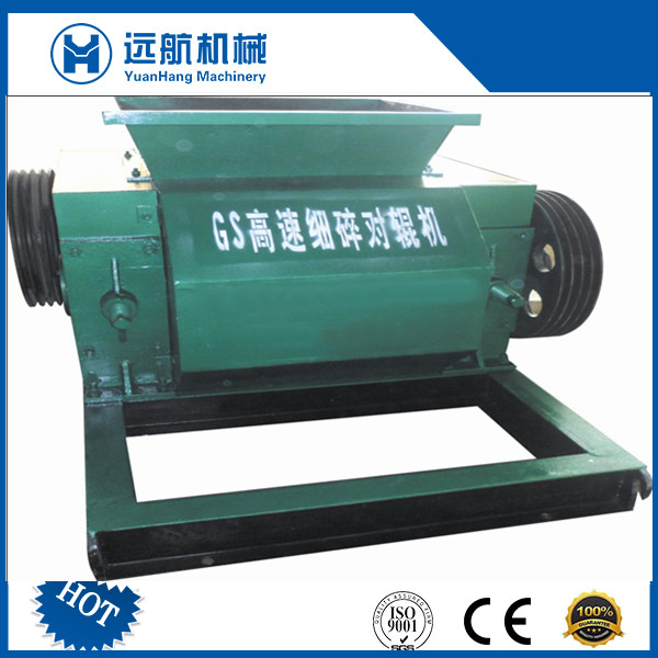 Energy Saving High-speed Fine Roller Crusher