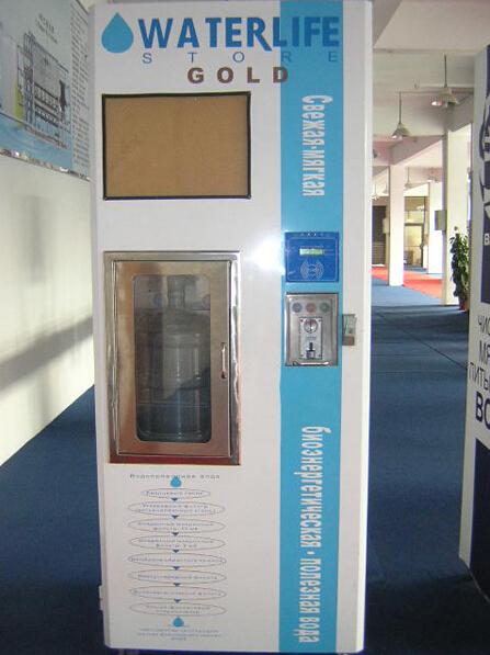Машина для автоматической продажи воды RO-100A-C
