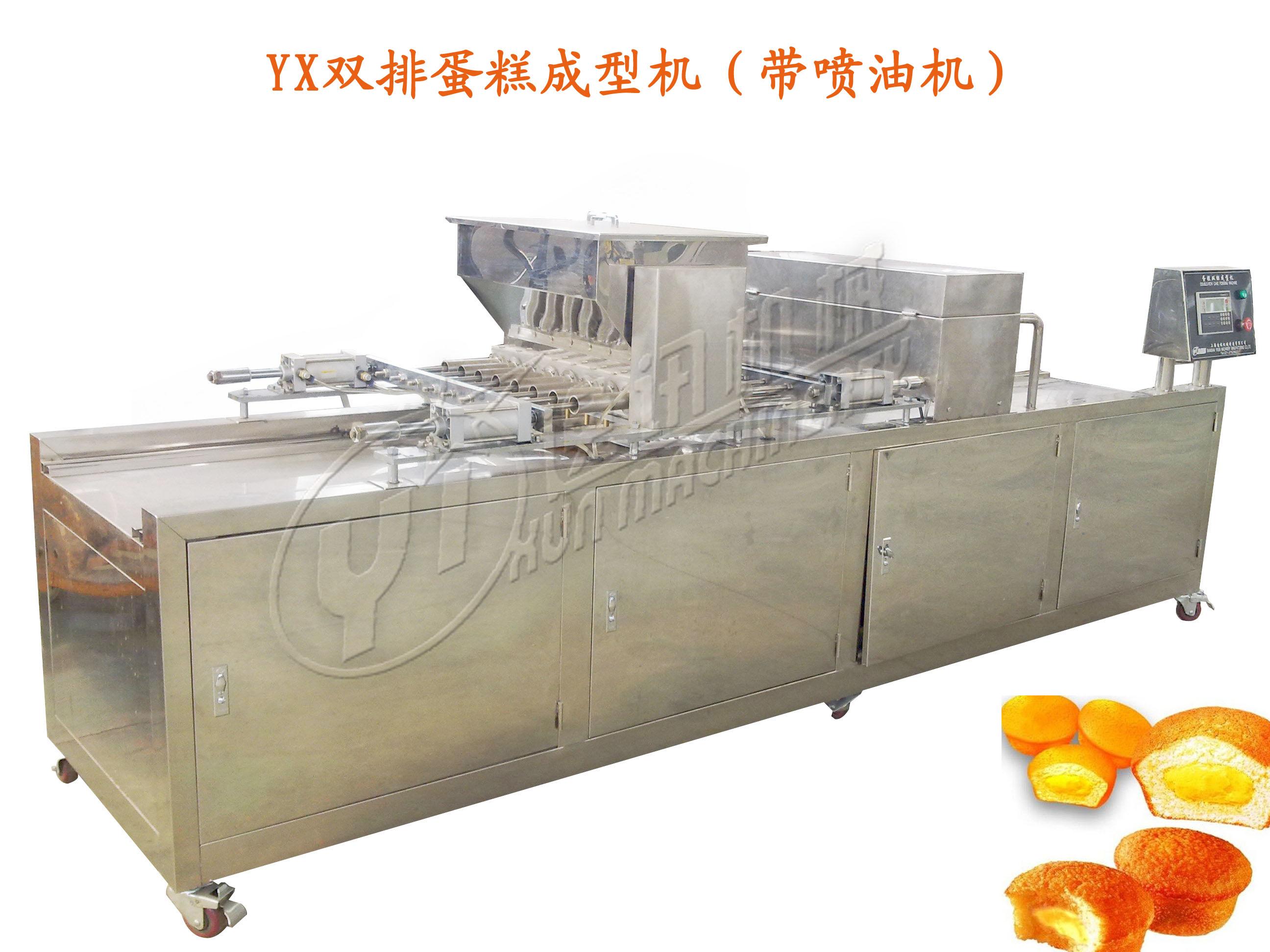 蛋糕生产设备|半自动蛋糕生产线