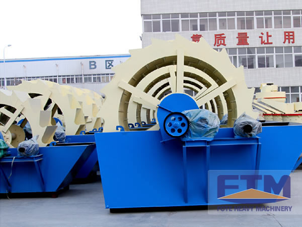 Sand Washer Manufacturer/Sand Washer China