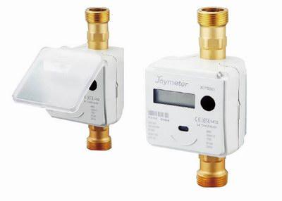 JOYS663 Ultrasonic Water Meter