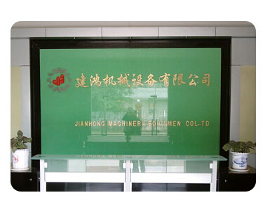 Shenzhen Jianhong Machinery Equipment Co., Ltd.