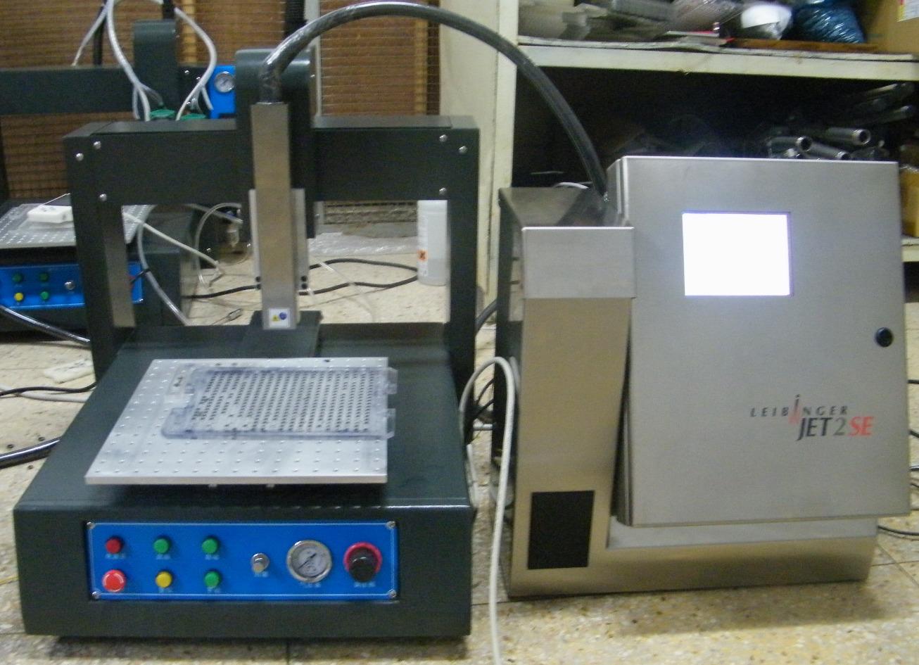 SES-T331P струйный принтер трехвальной платформы