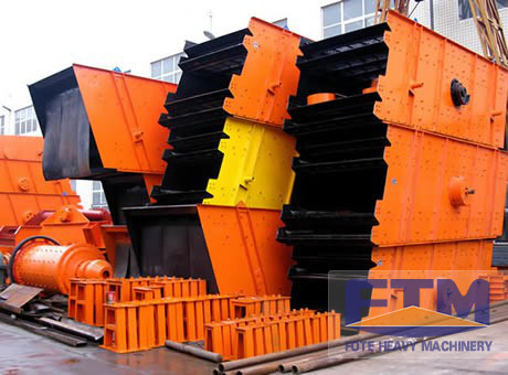 Rock Vibrator Sieve/Iron Vibrating Screen