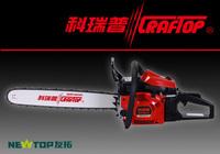 NT9521 Gasolina Kripal