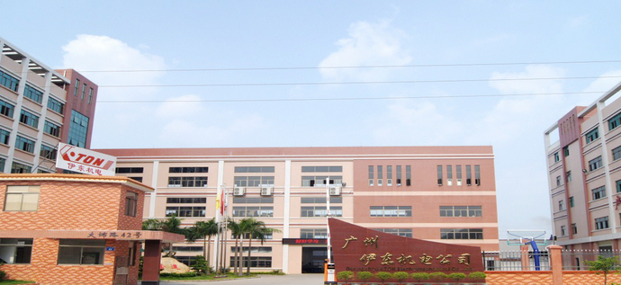 Guangzhou ETON Eletromechanical Co.,Ltd