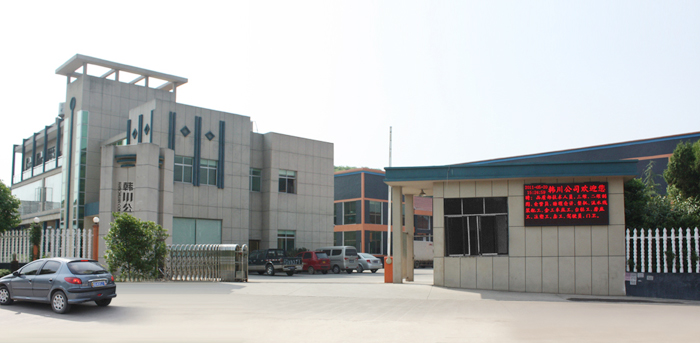 Shanghai Hanchuan Electric Tools Limited Company