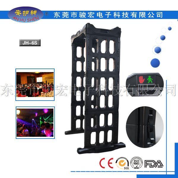 Металлическая раскладная дверь безопасной проверки JH-6S