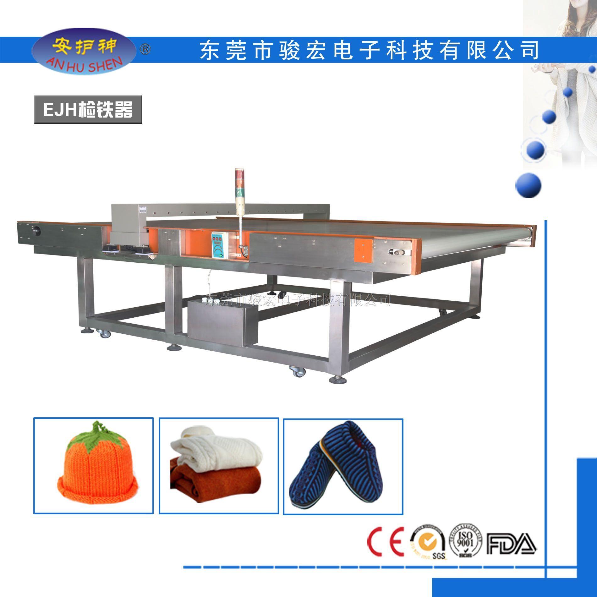 Машина для проверки железного изделия EJH