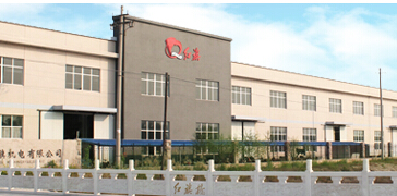 Shandong Hongqi Machinery & Electric Group Co.,Ltd