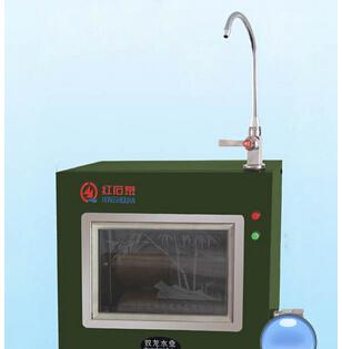 Muyu Stone Health Care Water Purifier