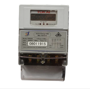 Prepayment Energy Meters