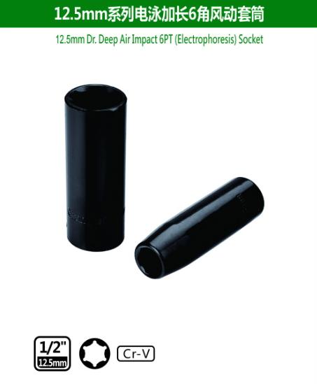 12.5mm Удлиненная шестигранная пневматическая муфта (электрическая обработка)