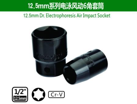 12.5mm Шестигранная пневматическая муфта (электрическая обработка)