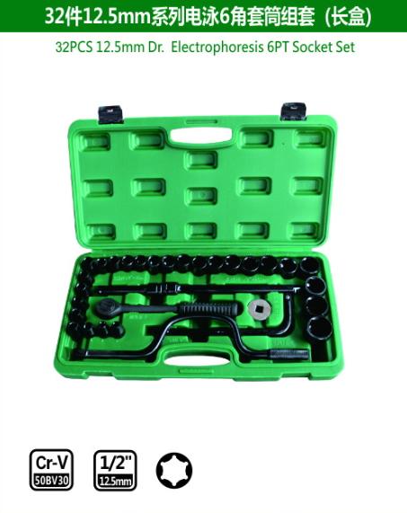32PCS12.5mm Набор шестигранных муфт (электрическая обработка)