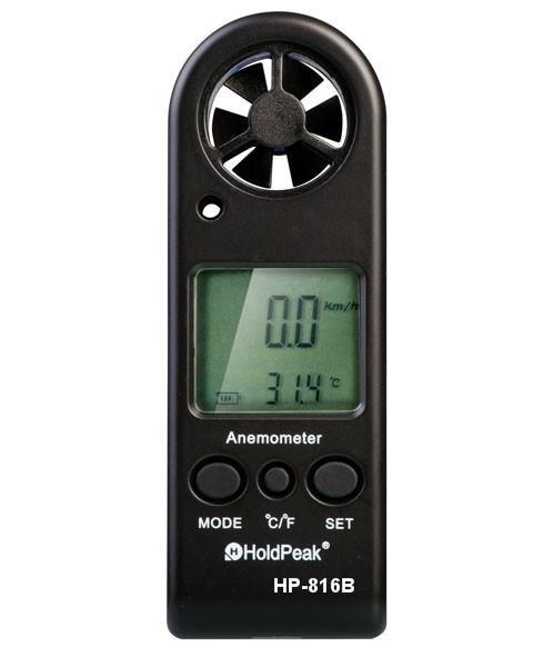 Анемометр-HP-816B
