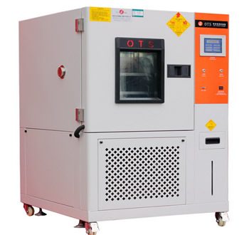 Fast change rate test chamber