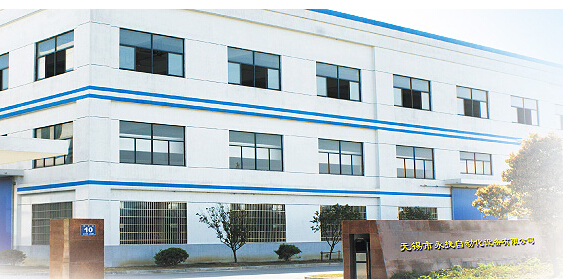 Wuxi Yongjie automation equipment Co., Ltd