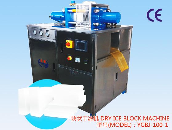 YGBJ-100-1 Dry ice block machine