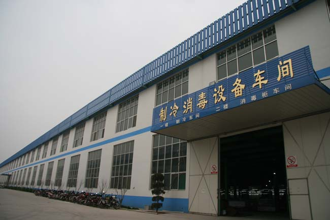 Shandong Meiying Food Machinery Co.,Ltd