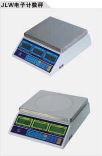 JLW-C Plataforma de recuento electrónico